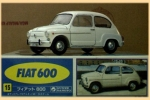 Fiat 600 1/24